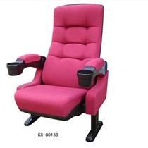 潍坊东盛座椅KX-8013B影院椅、剧院椅、音乐厅椅子