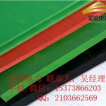 绝缘橡胶垫质量优质/绝缘胶垫价格公道/厂家批发价格