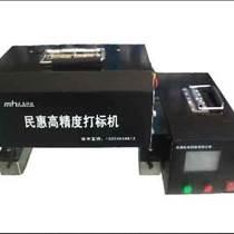 MHG-G平面打標機