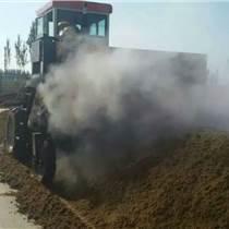 有機肥發酵工藝匯邦生物有機肥菌種有機肥腐熟標準