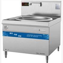 商用电磁炉,润昌厨具厨房体验馆,5kw商用电磁炉