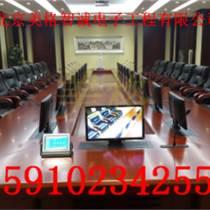 天津供应,天津液晶显示器升降器,定制会议桌