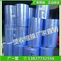 厂家生产优质pvc热收缩膜 pvc塑料薄膜 木门包装薄膜110cm 定制款