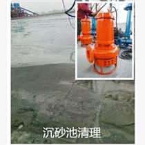 工礦企業高溫廢渣泵