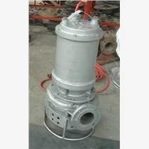 抗腐蝕不銹鋼渣漿泵