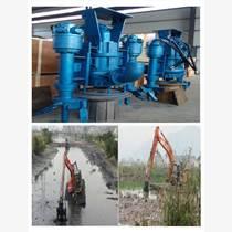 大型水利工程使用挖機絞吸清淤泵