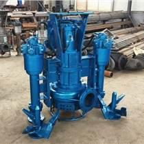液壓泥漿泵、挖掘機耐磨礦漿泵