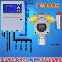 壁挂式一氧化碳有害气体报警器  防爆型声光报警功能