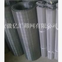 供应8目不锈钢制药筛网 10目304材质不锈钢药筛