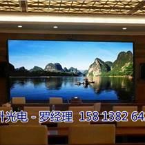 新聞報道P2全彩LED電視大屏幕深圳廠家定做
