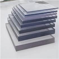 批发pc耐力板加工 透明阻燃pc板 乳白pc板定制 pc扩散板材厂家