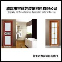 對外承接各種門窗紗窗/塑鋼鋁合金門窗/封陽臺等