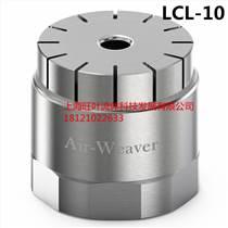 钢铁行业热轧冷轧吹风喷嘴LCL系列高压喷嘴
