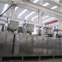 靈芝微波真空干燥機 新型靈芝微波真空干燥設備 專業廠家定做靈芝微波真空干燥設備 價格
