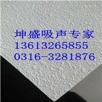 防火玻纖吸聲天花板巖棉吸音板保溫隔音防腐吸聲玻纖板