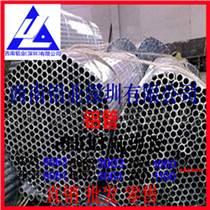5082防銹鋁管 2017環保鋁管現貨 淋浴房鋁管 深圳鋁管現貨