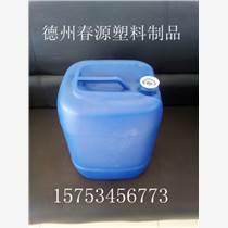 春源020方形抗蚀耐腐塑料桶