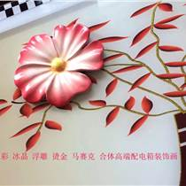 工藝品印刷專用金蔥粉