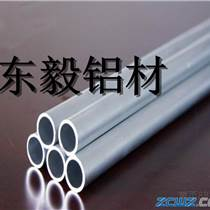 L5純鋁合金抗拉強度