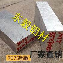 2014-T415铝合金