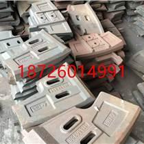 廠家銷售三一重工3000混凝土攪拌機葉片,襯板攪拌臂【現貨供應】