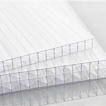 廠家直銷PC陽光板 蜂窩陽光板廠家