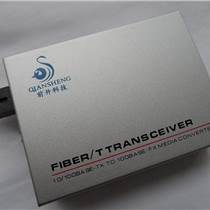 直销前升品牌百兆单模光纤收发器