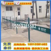 江門水電站隔離網 塑鋼護欄網批發 綠化防護網圍墻柵欄 歡迎定做