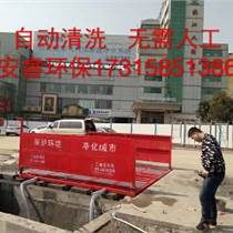 供应潜江建筑工地车辆自动冲洗设备平台车辆洗车机