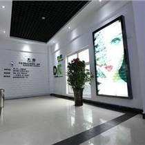 沛县化妆学校|东风摄影彩妆美甲|沛县化妆学校培训多少钱