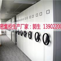 廣州市天河區檔案密集柜廠家配送