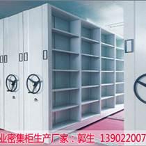 廣州黃埔區檔案密集架生產廠家