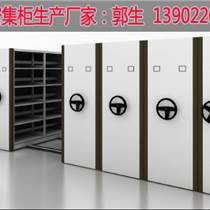 廣州密集柜廠批發,移動檔案柜訂做-柜都鋼柜廠