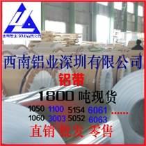 國標環保6061保溫鋁帶6063 高純度鋁鋁帶1060鋁箔3003保溫鋁皮鋁帶廠家