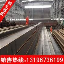 供應巢湖H型鋼,巢湖488*300H型鋼