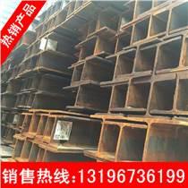 供應H型鋼,供應600*200H型鋼