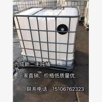 食品塑料桶|化工塑料桶|聚鑫直供