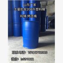 塑料桶|噸桶|200L塑料桶|