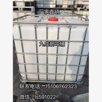 200L塑料桶|耐高溫耐腐蝕|出口級塑料包裝桶