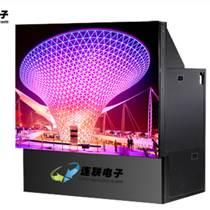 湖南LED光源DLP大屏幕