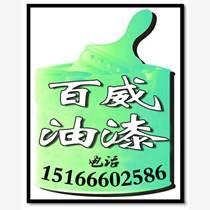 青岛水性无机富锌底漆 环保水性无机富锌漆厂家