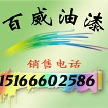 煙臺氯磺化聚乙烯重防腐涂料 高氯化聚乙烯漆價格