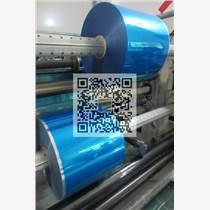 供應F188單保磨砂PET薄膜,銘板膜,面板膜,薄膜開關印刷膜