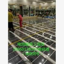 山東電熱膜地暖工程承包 韓國電熱膜價格 電熱膜地暖安裝
