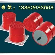 JHQ-A/-B/-C行車緩沖器,聚氨酯緩沖器