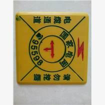 燃氣標志磚 管道走向標志磚 管線標志磚 電纜溝鋪砂蓋磚