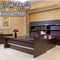 办公家具_欧梵家具质量为本_办公家具定制