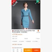 广西哪里有质量好的服装批发,超便宜。
