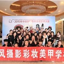 丰县化妆培训、东风摄影彩妆美甲、丰县化妆培训咨询电话