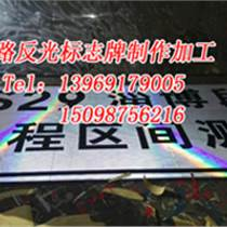 安徽標牌,道路指示牌,定做交通反光牌(高速專用=超強反光)